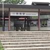 奈良県高市郡明日香村の道の駅「飛鳥」