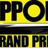 【IPPONグランプリ】2017年5月放送!最後の決勝進出者は誰!?と過去のまとめ