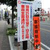 高崎駅前通り散歩 今週末は高崎マーチングフェス・今朝は16℃・どんよりとした空・朝顔