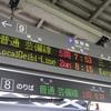 【西日本1周14日目】広島から島根へ 三江線に乗る旅