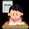 新小学4年生の家庭学習 レベルアップより楽しむ事を優先しています