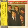 RCA / ビクター音楽産業株式会社 JRX-33