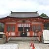 【神社仏閣】折上稲荷神社(おりがみいなりじんじゃ) in 京都市山科区
