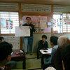 【レポート】造形教育センター月例会