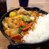 【食事】 1日分の野菜カレー@幕張イオンモール camp express