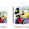 【ディズニー最新情報!】東京ディズニーリゾート買い物袋ついに有料化へ!
