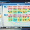 294.企画 アレンジチームリーグ戦 0日目(説明会)