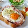 健康にいい!ベーコンエッグトーストに含まれる栄養と健康効果9選について
