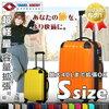 スーツケース 購入でポイントを「貯める」ならAmazonより楽天です キャリーキャリーバッグの「在庫あり」ならコチラっです ファスナートランクがおすすめ~!