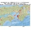 2015年08月03日 22時11分 淡路島付近でM3.3の地震