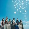 ☆【随時更新】11月6日発売 NMB48 22ndシングル「初恋至上主義」収録内容☆<第4報>