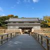 【金沢】ねずみ年に復元された金沢城の「鼠多門・鼠多門橋」に子年のうちに行ってきた〜その2〜