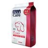 心臓病の犬が好んで食べる療法食「ドクターズケアの犬用ハートケア」