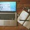 【体験談】ひとまずブログを30記事書いてみた感想とアクセス数