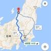 "【4/30】GW帰省 ""神奈川→新潟""編"