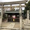 「(中島)八幡社」(名古屋市中村区)
