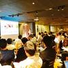 大分県が東京・霞が関、「SENQ霞が関」でイベント 日本土地建物と共催 トーマツ ベンチャーサポートも協力