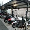 黒い炭酸風呂 神奈川県スーパー銭湯巡り