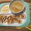 1歳ごはん&夜ご飯 麻婆豆腐やカレーなど  可愛いしまむらコーデ。
