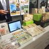 セキュリテ熊本地震被災地応援ファンドセミナーで熊本の事業者さんの話を聞きました