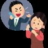 【27日目】電話でお客さんと話した。わりとうまくいった。前職の経験が活きた…か?