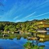 「変人起業家が多いのか?」京都大学出身の起業家17人の学歴や経歴を調べてみた。
