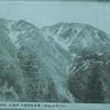 明治時代の1枚の写真より(2) ~北盛・旧栃洞と東平~