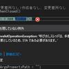 WPF&xUnitでテストコードからViewオブジェクトを生成する方法