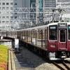 阪急、今日は何系?①446★増結…20210430