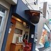 【大塚】『みや穂』の日曜限定お得!日本酒飲み放題コース♥