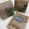 スターバックスで初めてコーヒー豆を購入した話。