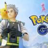 Niantic、Pokémon Goに新たな要素「ポケモンリサーチ」を追加。ミュウの登場も示唆される。