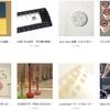 ベンチャー文具メーカーの文房具類を専門に扱うECサイト「文具道」