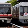 北大阪急行創立50周年