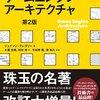 ゲームエンジン・アーキテクチャはゲーム開発者必読本