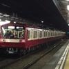 今日の鉄道写真・京急2000形