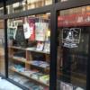 おしゃれなお店が続々出店している「松陰神社前」を歩いてみた