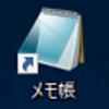 【HTML】メモ帳とgoogleを使ってHTML編集