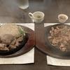 袋井市 タオステーキのラムジンギスカン!240gのBIGラム!