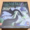 【名作紹介】サンダーストーン:竜の尖塔|ドミニオンライクなダンジョンRPG系デッキビルディング!ダークで美麗なカードにうっとり出来まする!