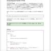 Google Codelabs の執筆者用ツールの使い方