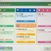 【資格】合格物語 音声データ iPhone取り込み作業