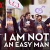 Netflix映画「軽い男じゃないのよ」を観た。女性差別とトランスジェンダーの気持ち。