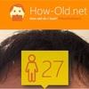 今日の顔年齢測定 244日目