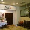 【オススメ5店】酒田・鶴岡(山形)にあるイタリアンが人気のお店