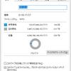 マルチタップ購入成功。HDD稼働し、動画保存し放題に。