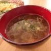 【S(さおりん)koyama が褒めてくれた、お味噌】
