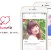 人口知能で恋人を見つけるマッチングアプリ「Qunme(キュンミー)」。ついにAIはここまで来たか!!