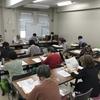 茨城県生活学校連絡会の勉強会が開催されました