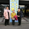 16日、原発のない福島を県民大集会に全国からの参加者含め1700人が参加。